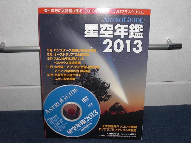かぶき会_08.JPG