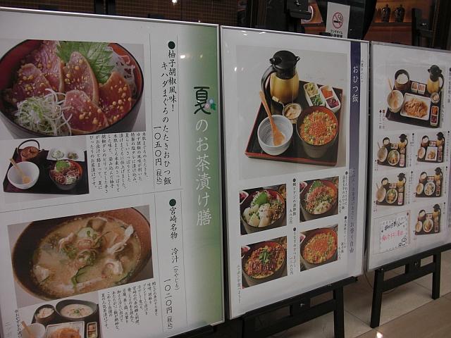 こめらく_02.JPG