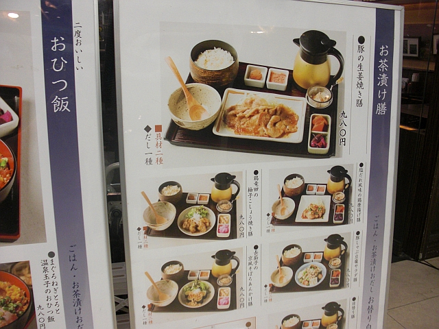 こめらく_03.JPG