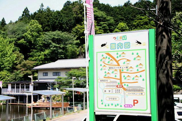つくば園_01.JPG