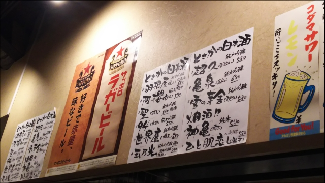 とさかと竜葵_02.JPG