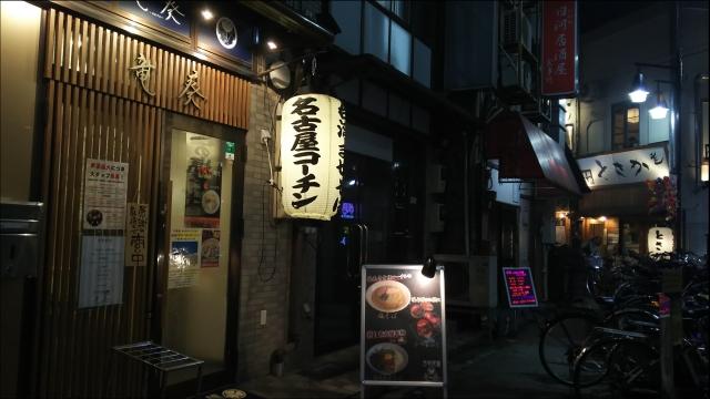 とさかと竜葵_03.JPG