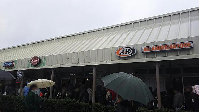 よこすかスプリングフェスタ2017_08.JPG