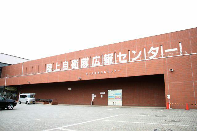 りっくんランド_01.JPG