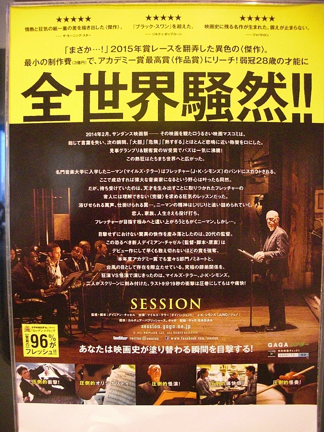 セッション02.JPG