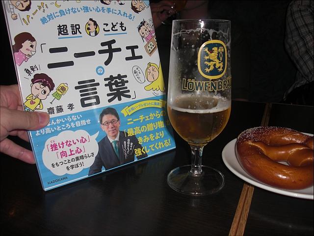 ツァラトゥストラ_03.JPG