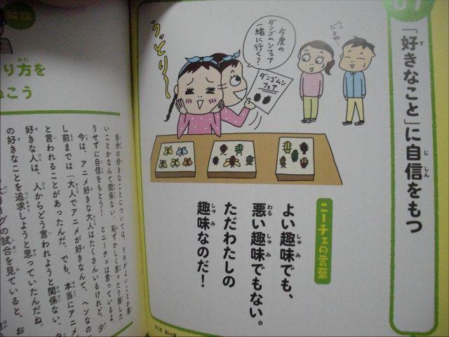 ツァラトゥストラ_04.JPG