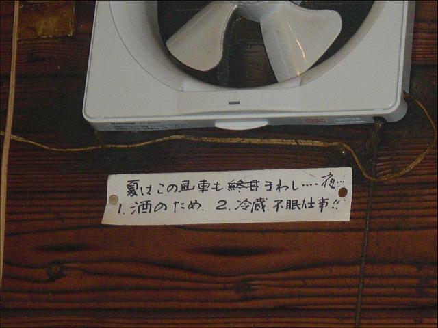 一平_06.JPG