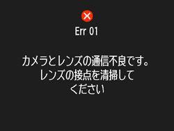 一眼レフ達の黄昏_02.jpg