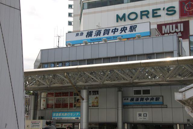 三浦半島_31.JPG