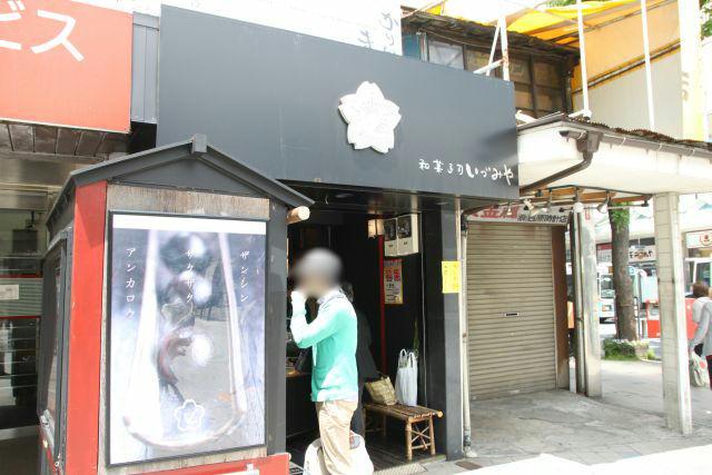 三浦半島_32.JPG