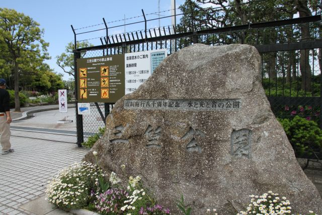三浦半島_35.JPG