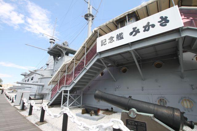 三浦半島_40.JPG