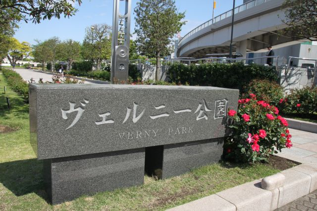三浦半島_44.JPG