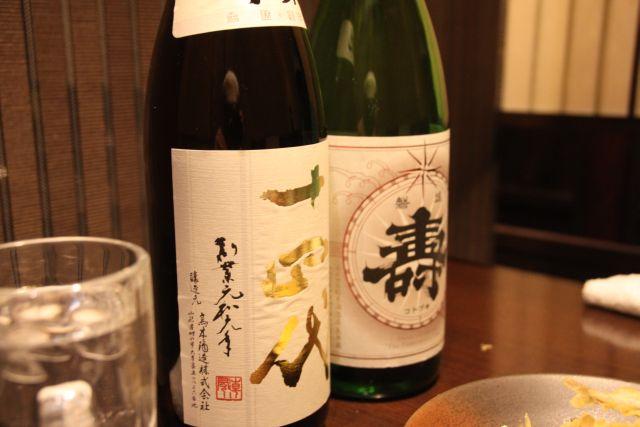 三浦半島_55.JPG