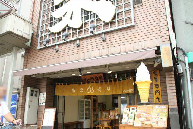 亀戸天神_07.JPG