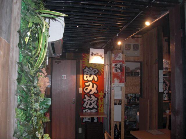 二階のおく_03.JPG