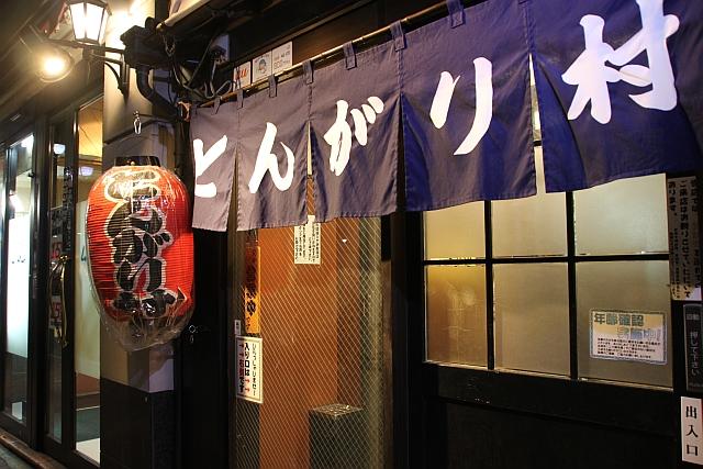 古巣への帰還_11.JPG