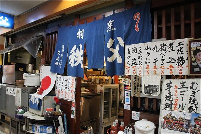 平成29年天皇誕生日_09.JPG