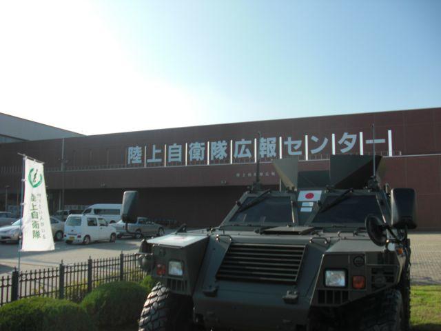 広報センター01.JPG