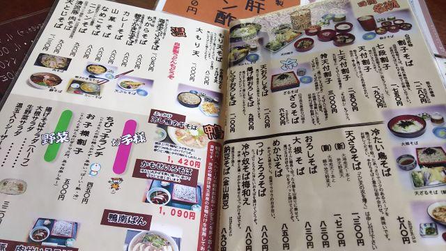 新駒本店_05.JPG