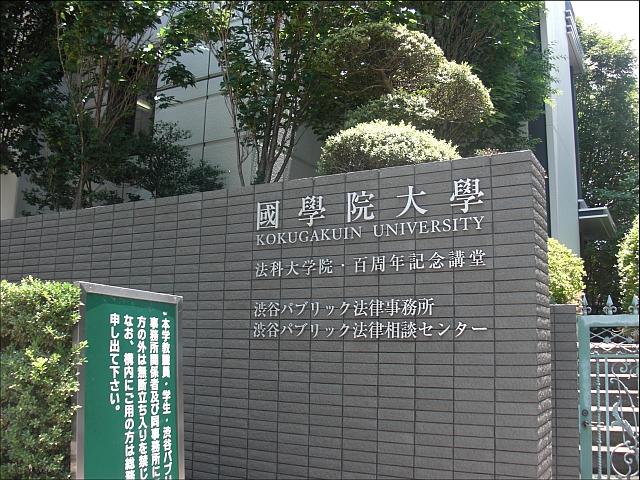 渋谷で落語_02.JPG