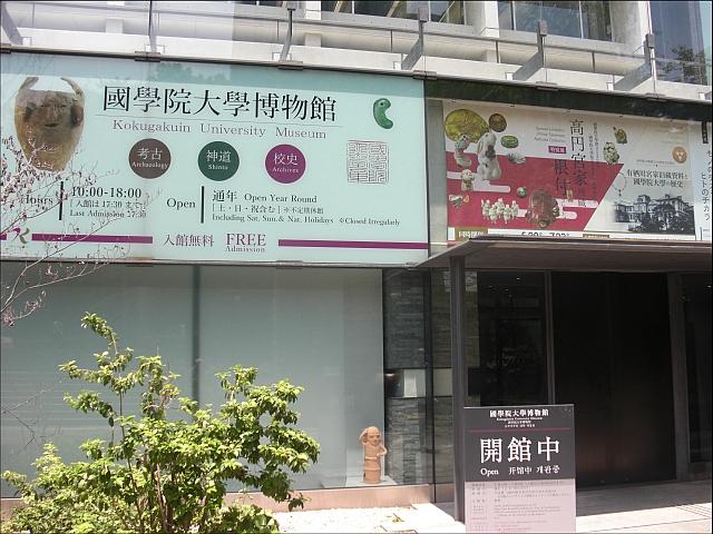 渋谷で落語_05.JPG