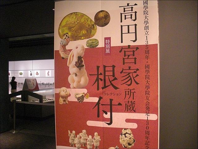 渋谷で落語_06.JPG