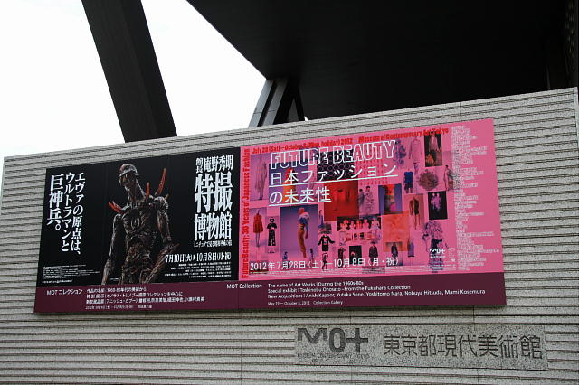 特撮博物館_01.JPG