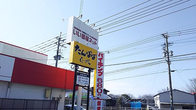 福岡へ再び行ってみた_2-01.JPG