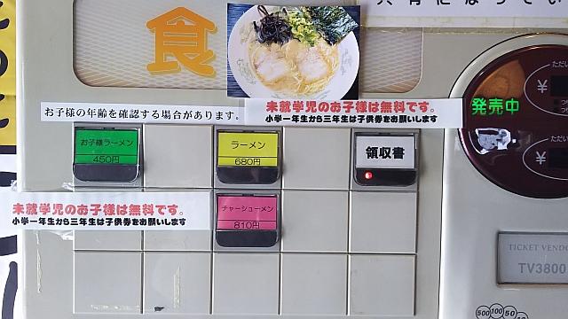 福岡へ再び行ってみた_2-03.JPG