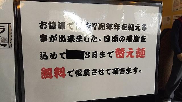 福岡へ再び行ってみた_2-08.JPG