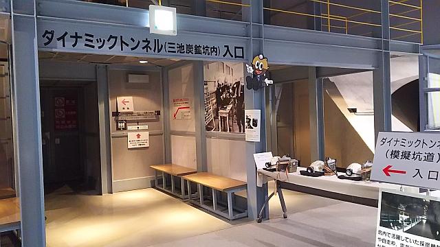 福岡へ再び行ってみた_4-05.JPG
