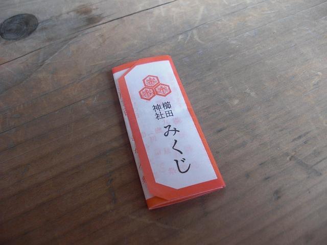 福岡へ再び行ってみた_5-07.JPG