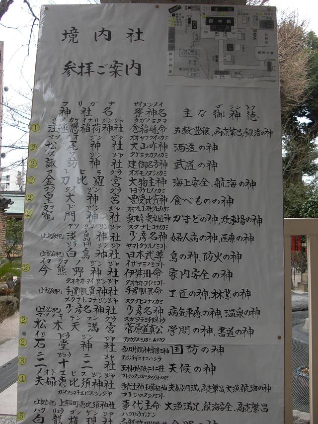 福岡へ再び行ってみた_5-09.JPG