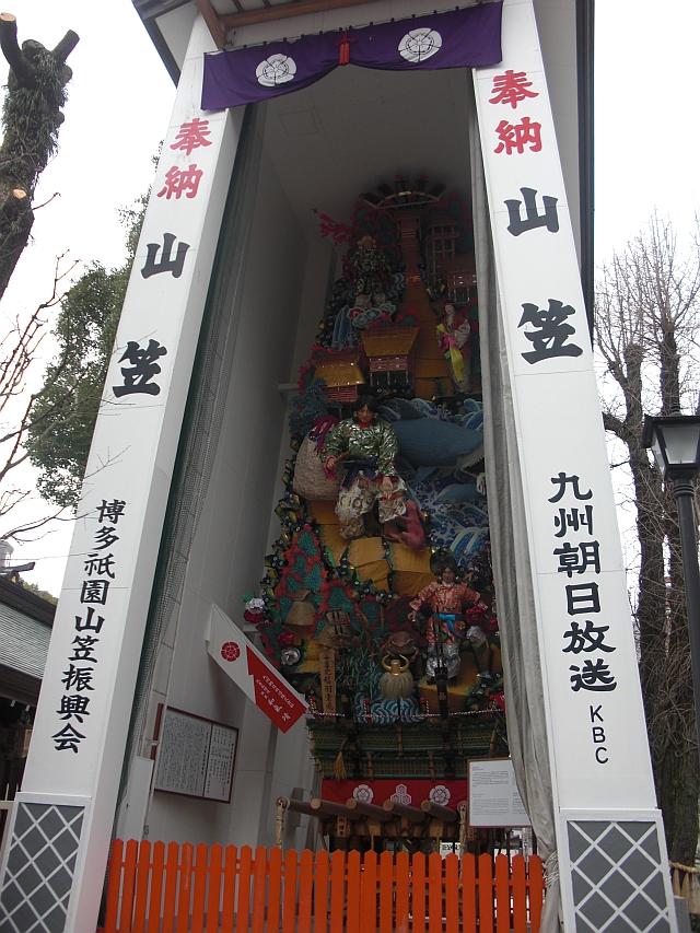 福岡へ再び行ってみた_5-12.JPG