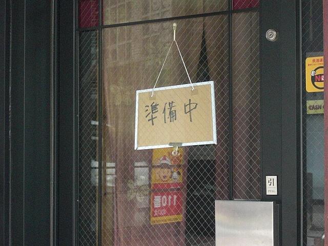 福岡へ再び行ってみた_5-16.JPG