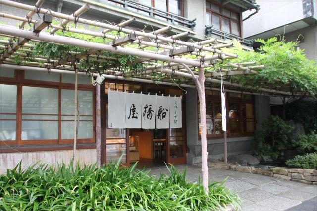 船橋屋_01.JPG