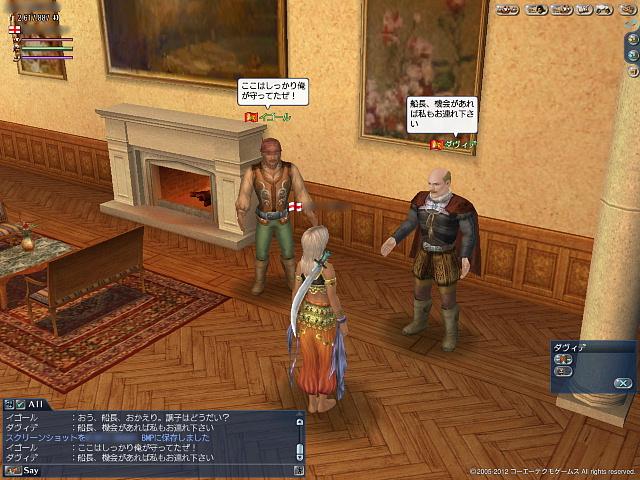 週末ヒキコモラー_07.JPG