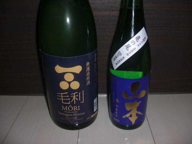 酒の名は。_03.JPG
