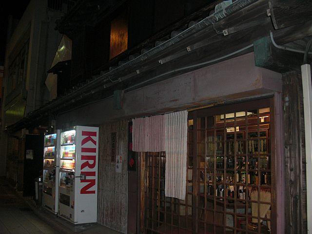 酒屋の隣_01.JPG