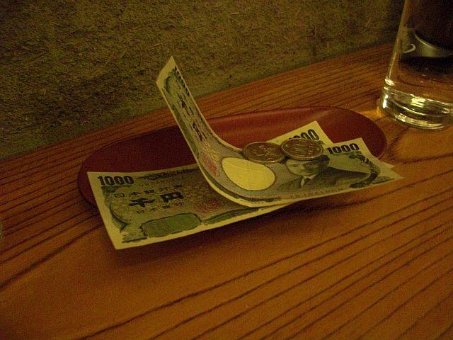 酒屋の隣_07.JPG