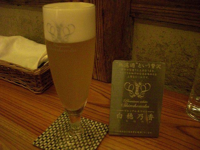 酒屋の隣_08.JPG