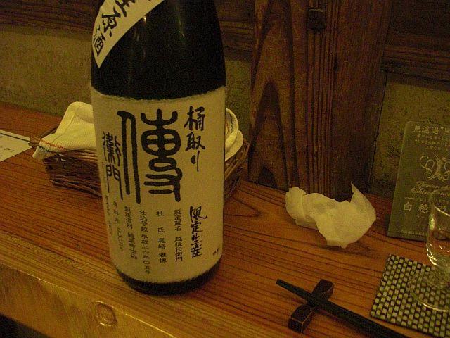 酒屋の隣_09.JPG