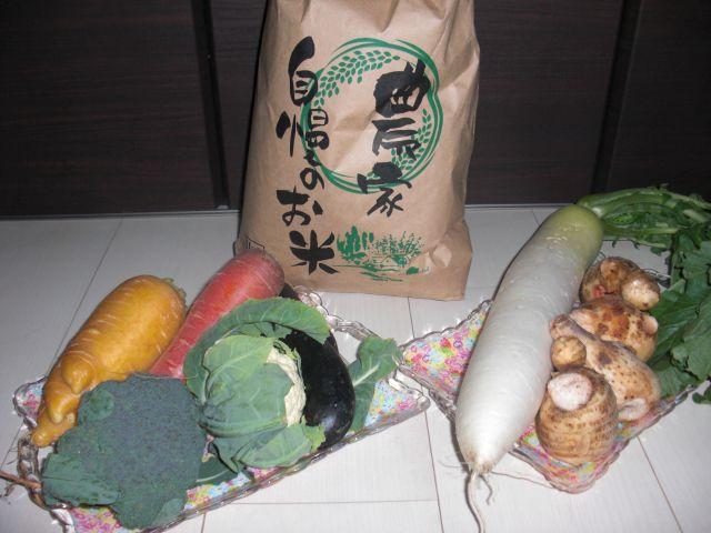 野菜万歳_02.JPG