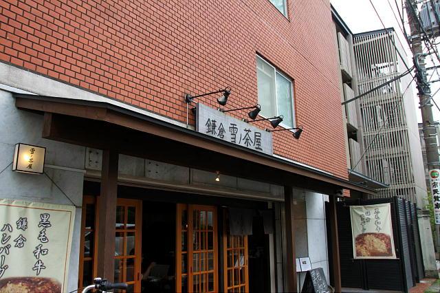 鎌倉1-22.JPG