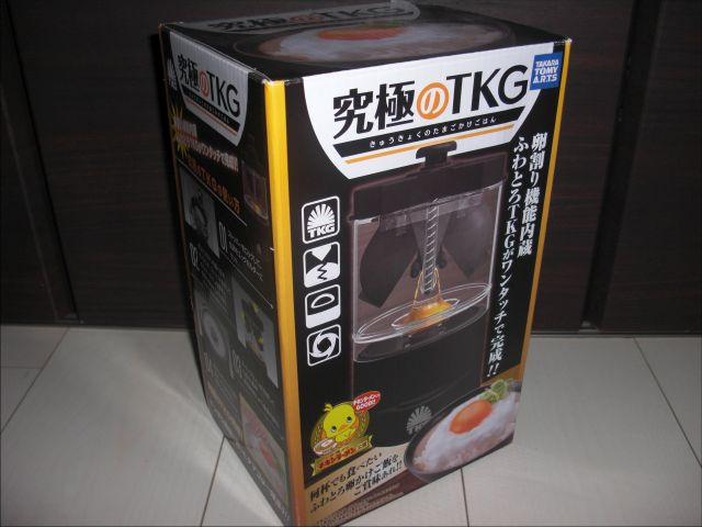 TKG_02.JPG