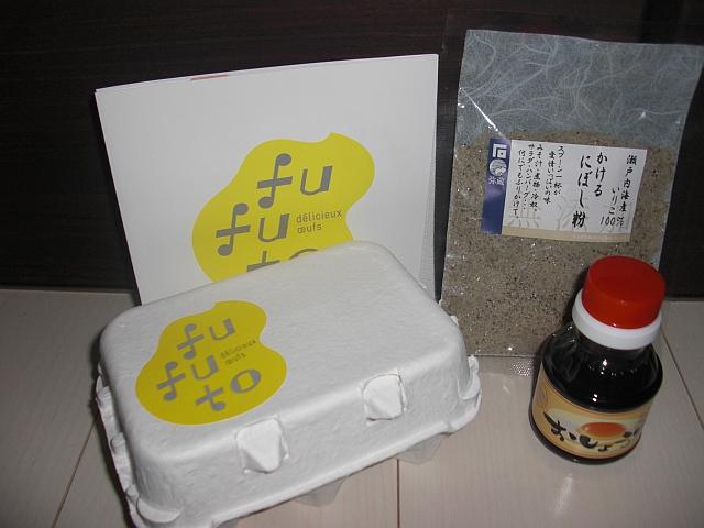 fufuto_09.JPG