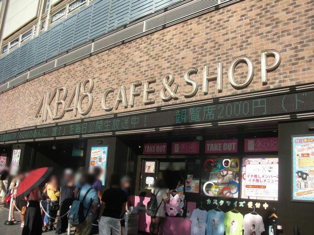 Cafe巡り01.JPG