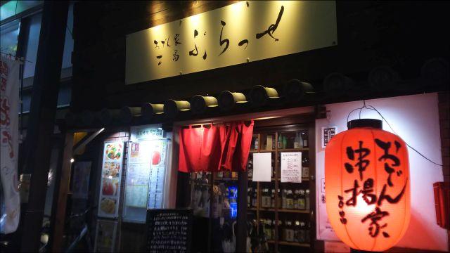 ぶらっせ_01.JPG